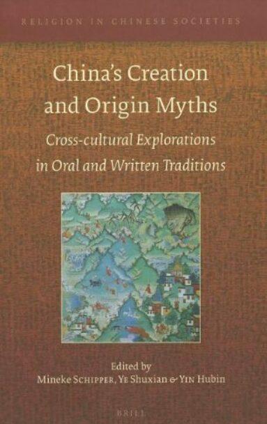 China's Creation and Origin Myths (with Ye Shuxian & Yin Hubin)