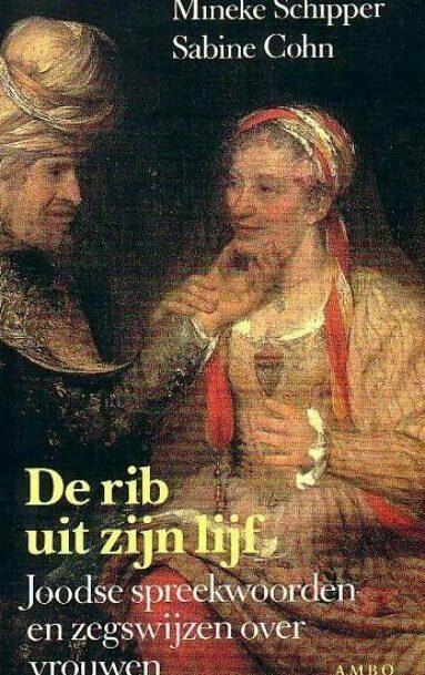 De rib uit zijn lijf (met Sabine Cohn) (Dutch)